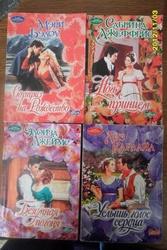 Продам любовные романы